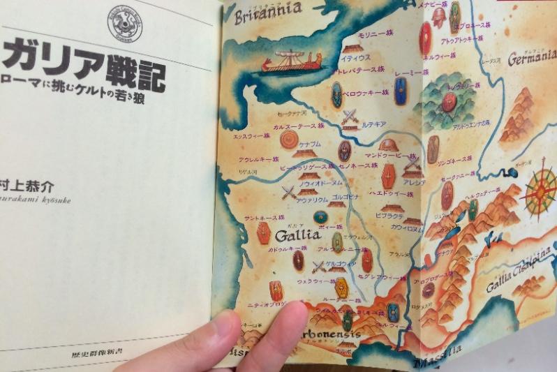 ガリアの地図