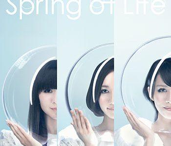 あげろ雄叫び鳴らせ祝砲〜Spring of Life~