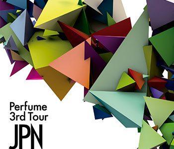 【Perfume】DVD『JPN』のあ〜ちゃんが格好良すぎた