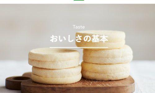 激安パン市場に超兵器ぶっこむパスコ(^-^)
