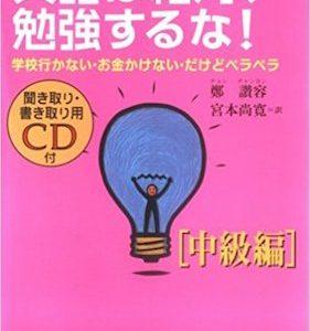 サクラ大戦/あ〜ちゃんに学ぶ?!英語の発音がキレイになる簡単な方法