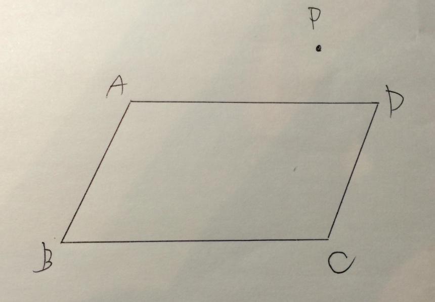 平行四辺形と点