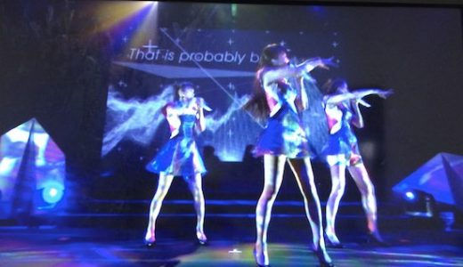 Perfume Translyrics Project⑤ひっかけに注意?!Dream Fighter