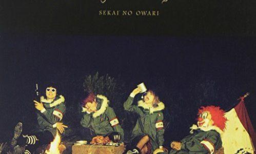 こんにちはJ-POP第四弾:ドラゲナイは素人だ!SEKAI NO OWARI「Dragon Night」