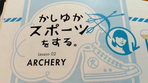 P.T.A.会報誌 Vol.3ムービーシリーズが面白い