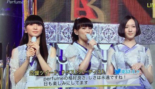 Perfumeの左