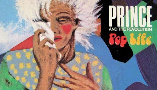 ごめんPerfume、Princeが死んでしまって悲しくて