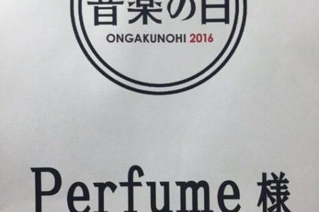 短いPerfume、男前あ〜ちゃん堪能「音楽の日」
