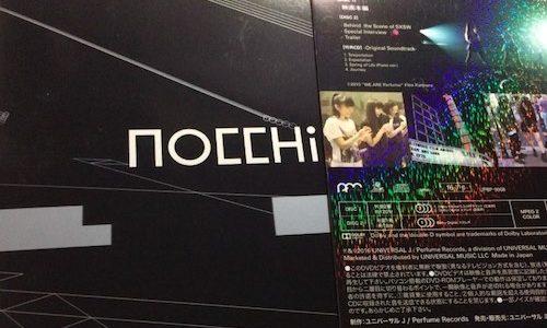Hello, NOCCHi