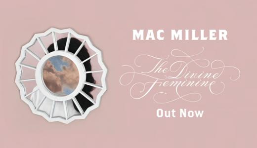 """またお前かタイダラーサイン!Mac Miller """"Cinderella"""""""