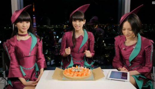 Perfume Ustream配信で最大のニュースはあ〜ちゃんの「二人もソロ活動やっちゃえよ」宣言