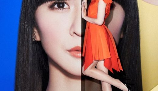 Perfume 6th Tour 2016 「COSMIC EXPLORER」Disc2のオープニングすごすぎ