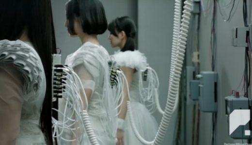 Perfume好きな僕の2017年音楽ランキング『生と死』編