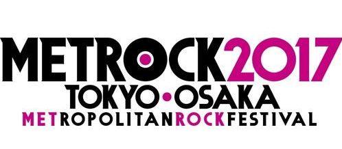2017年、日本ロックバンドの三傑は[Alexandros]、サカナクション、そしてPerfume