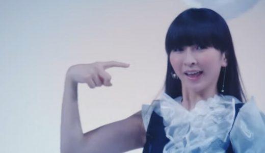 宝石の雨続編的なPerfume新曲『Everyday』かわいい