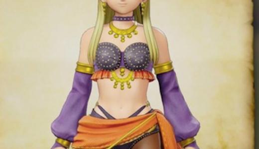 結局、知り合いの女が一番ってこと。3DS版DQXIはセーニャの踊り子の服がナマ足なんだぜ