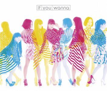 ソニマニ2017Perfumeレポ⑤If you wanna!!!!!