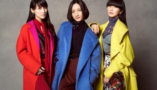 Perfume公式サイトのNEWアーティスト写真が当サイトと微妙にシンクロ