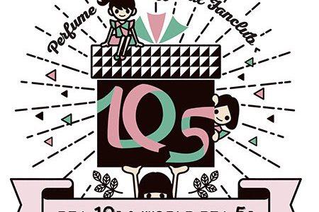 Perfumeのファンクラブ限定ツアー2018
