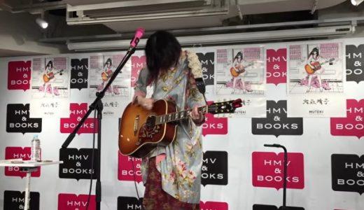 ライブでカレン・Oみたいな怪物へと変身した大森靖子かっけー