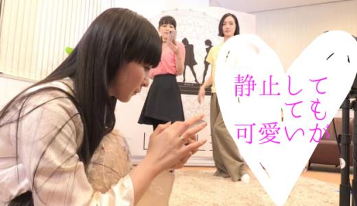 You Tube「Perfume だいじょばない PV風?」のサムネが秀逸