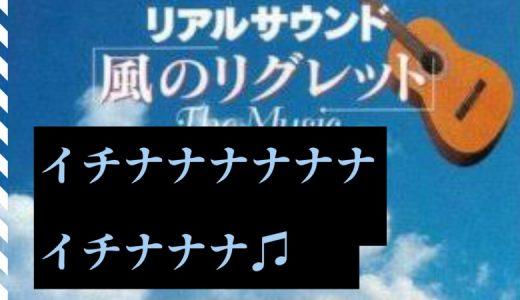 Perfume新曲タイトルが『ナナナナナイロ』