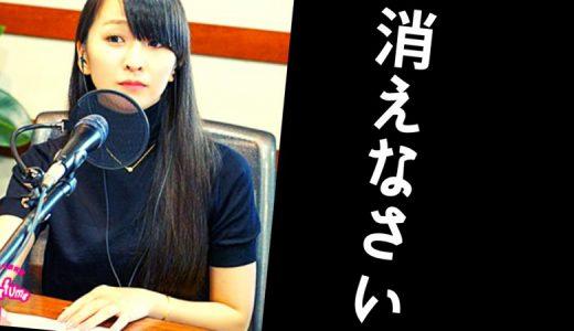 わけゆか2019