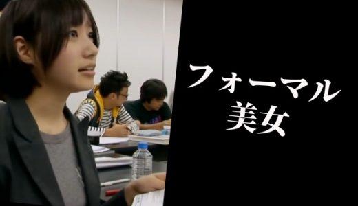 【Perfume】ジャケのっち2008とつい最近ののっち2019