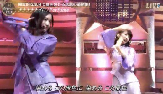 【Perfume】イレブンのダンサーPerfumeを語る「何これヒップホップ?!」