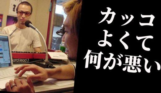 中田さんが怒っている