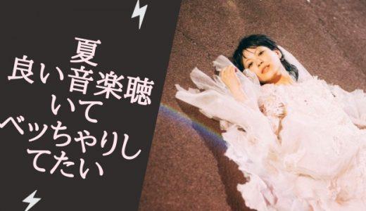 『わたしのはなし』kinoshita,カッコイイ!!