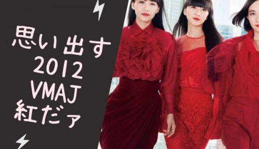 「GOETHE」2019年10月号Perfumeの大物感