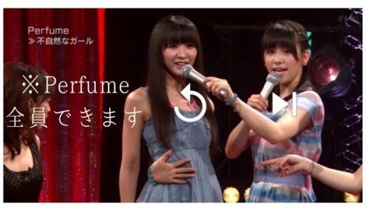 【Perfume】不自然かしゆかが不自然笑