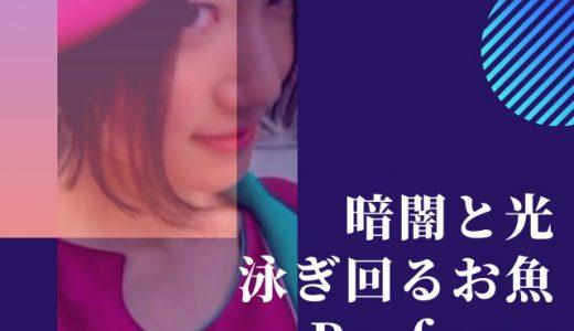 P Cubedカウントダウン、広島ガールによるTOKYO GIRL