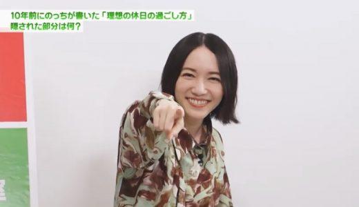 【PerfumePOPフェス】語リンピックでジューシーフレグランス!!!