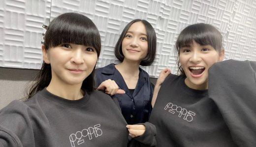 【Perfume】NOCCHi is so cute【あのスウェット問題】